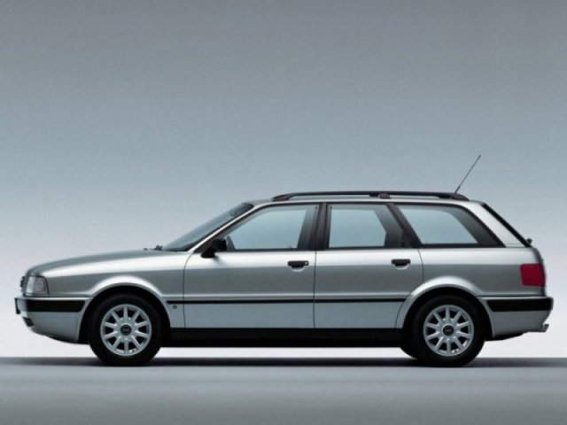 Audi_80_Wagon